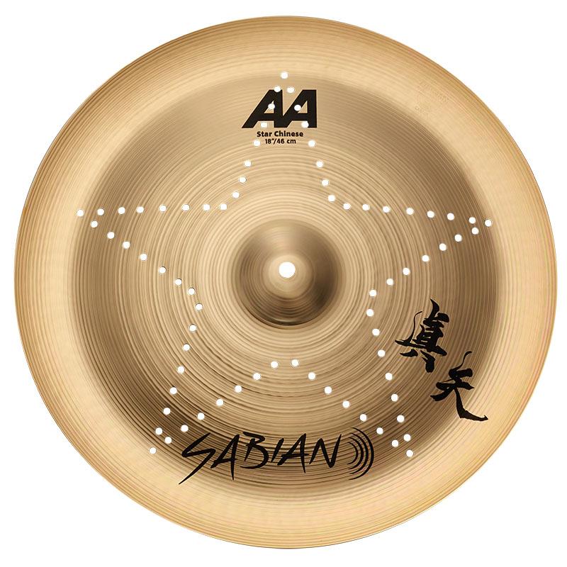 SABIAN AA-18C/SC [真矢 スターチャイニーズ 18