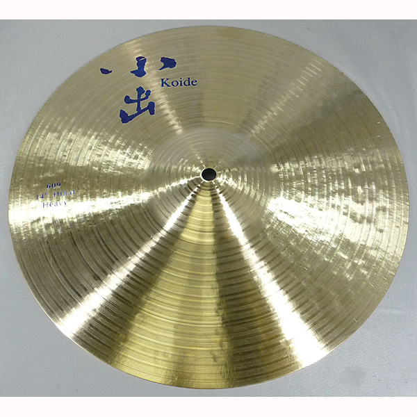 小出 [Koide Cymbal] 609-14HH