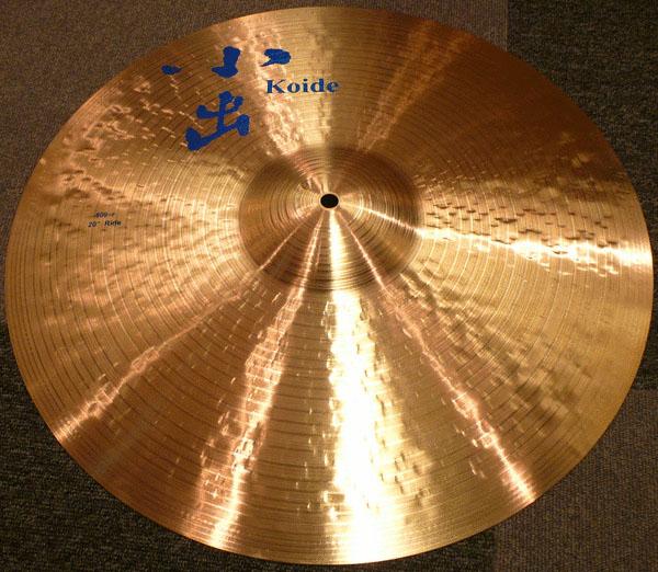 小出 [Koide Cymbal] 609-20R