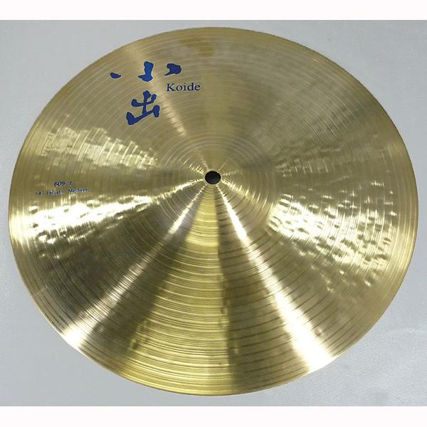 小出 [Koide Cymbal] 609-HM