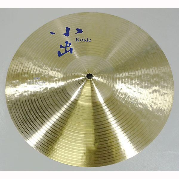 小出 [Koide Cymbal] 609-HT