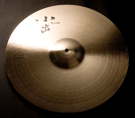 小出 [Koide Cymbal] 808-16CM