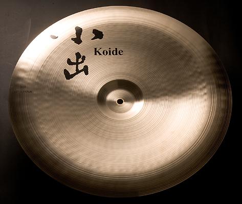 小出 [Koide Cymbal] 808-18CH