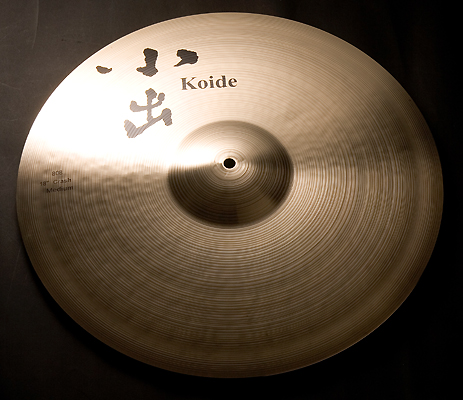 小出 [Koide Cymbal] 808-18CM