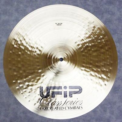 UFIP CS-16M