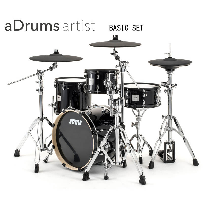 ATV aDrums artist Basic SET [ADA-BSCSSET] ※aD5(音源)別売【お取り寄せ品】