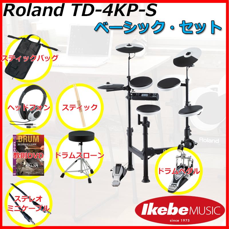 Roland TD-4KP-S Basic Set 【ikbp5】