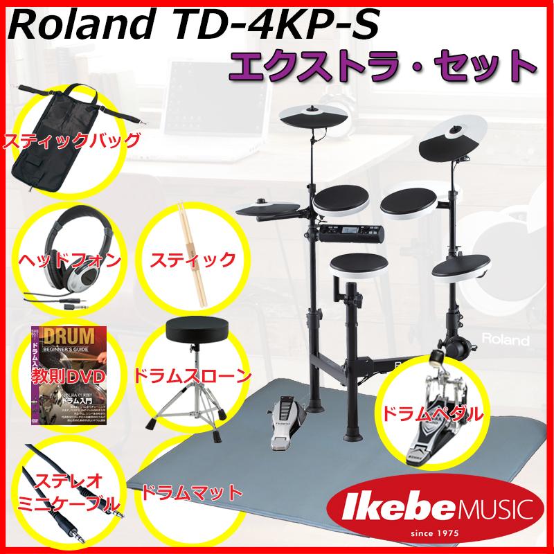 Roland TD-4KP-S Extra Set 【ikbp5】