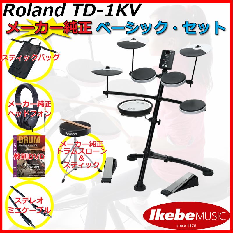 Roland TD-1KV Pure Basic Set 【ikbp5】