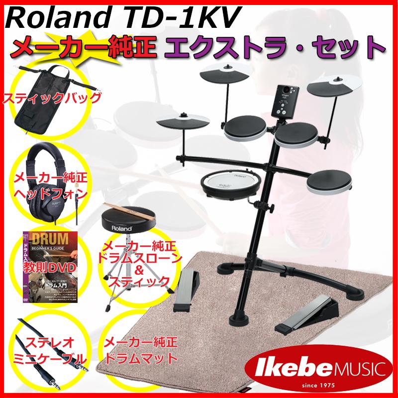 Roland TD-1KV Pure Extra Set 【ikbp5】