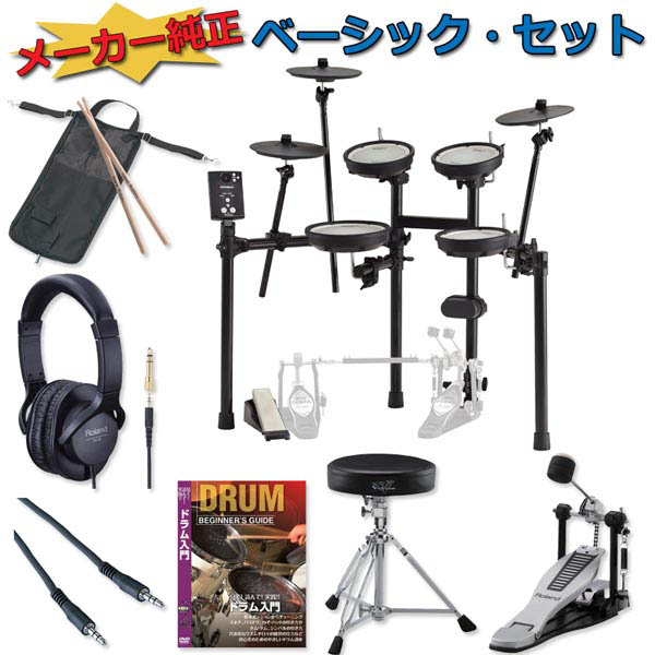 Roland TD-1DMK Pure Basic Set