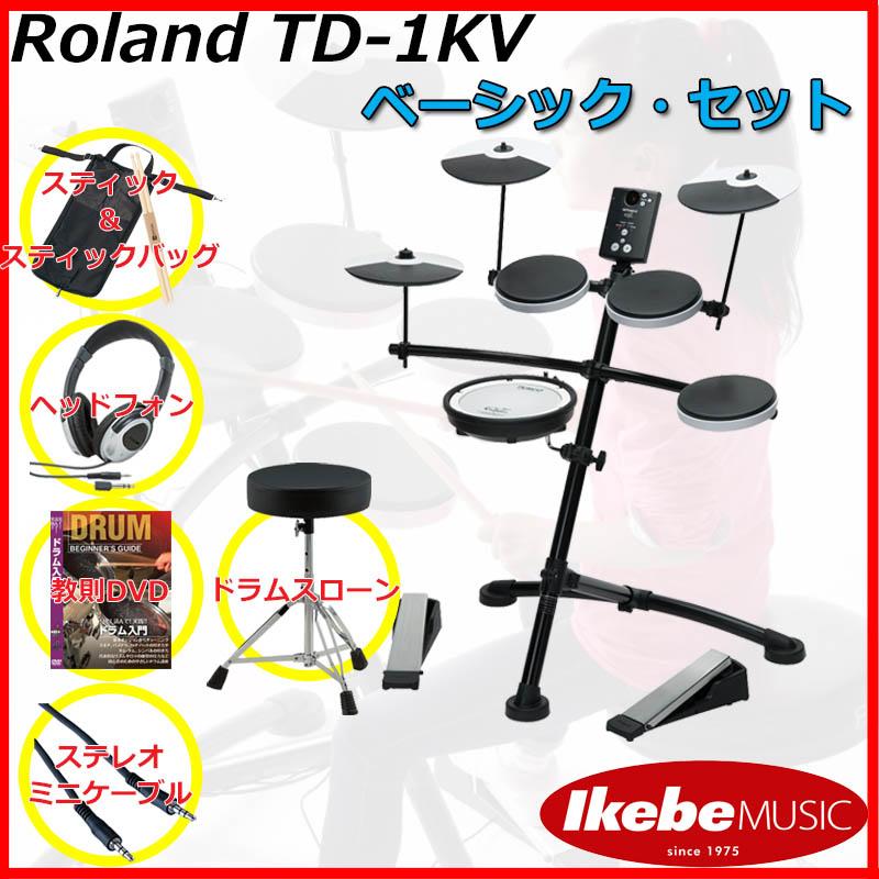 Roland TD-1KV Basic Set 【ikbp5】