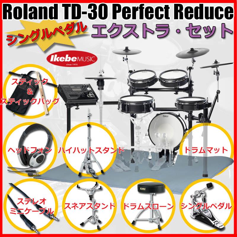 ROLAND TD-30 Perfect Reduce Extra Set / Single Pedal 【ikbp5】