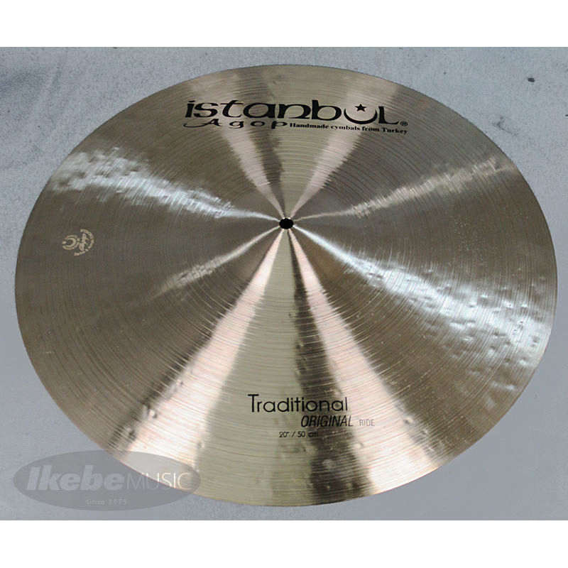 "Istanbul Traditional 20"" Original Ride [1914g] 【トルコツアー2017/現地選定品!】"