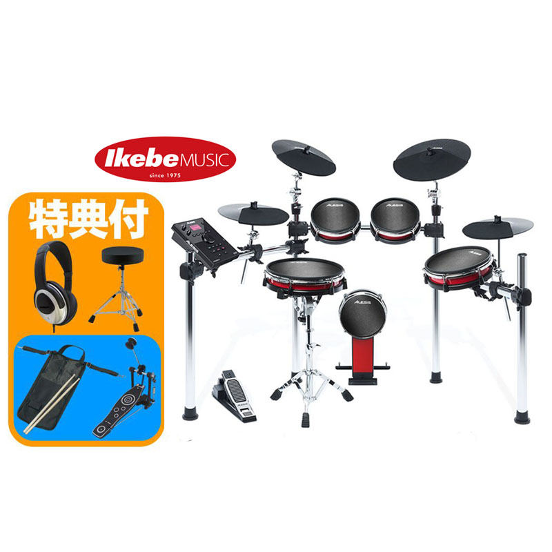 ALESIS CRIMSON II KIT [Nine-Piece Electronic Drum Kit with Mesh Heads] 【台数限定お買い得セット!】 【ikbp5】