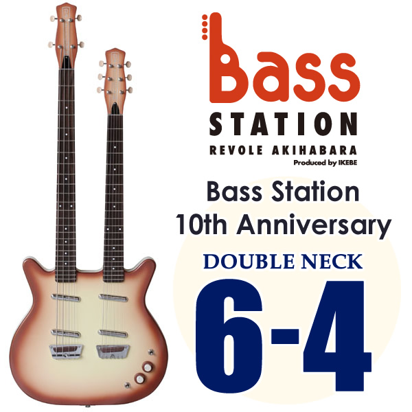 Danelectro DOUBLE NECK 6-4 (Copper Burst) [Bass Station 10th Anniversary] 【即納可能】