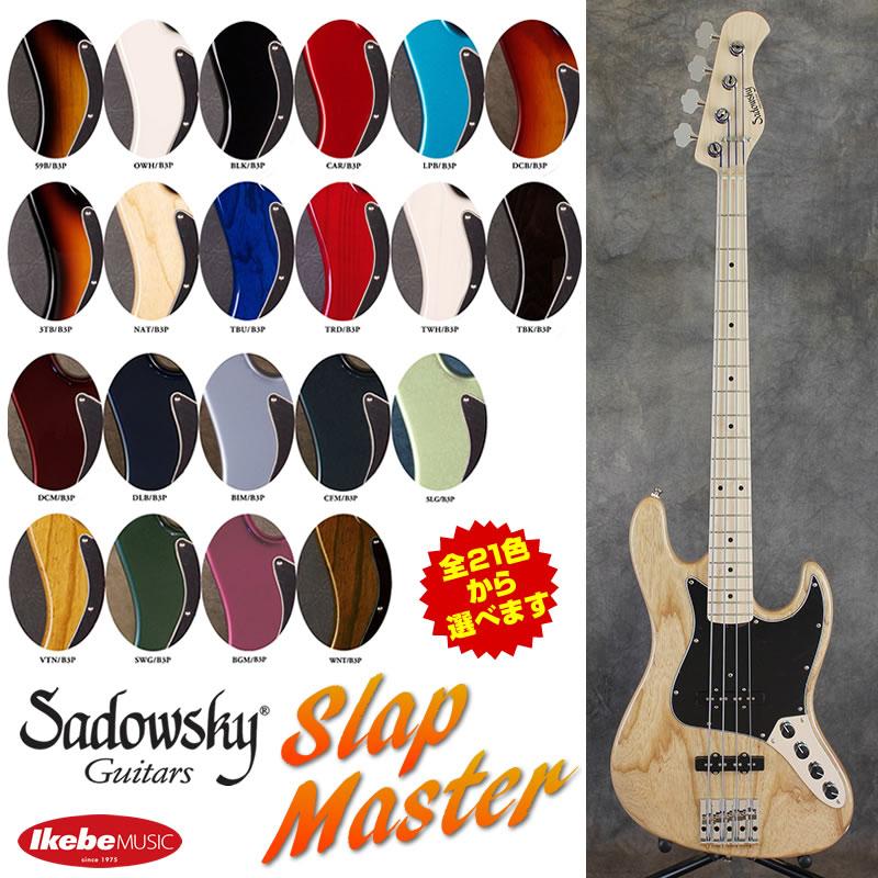 Sadowsky Guitars Metroline Series MV4 SlapMaster 【受注生産品】