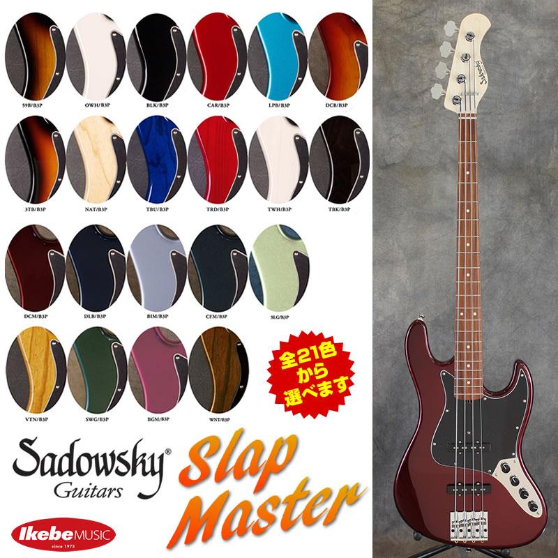 Sadowsky Guitars Metroline Series RV4 SlapMaster 【受注生産品】
