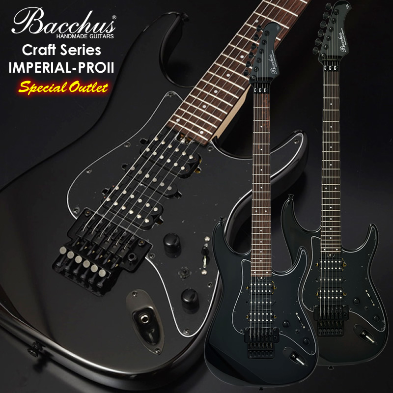 Bacchus Craft Series IMPERIAL-PROII 【本数限定アウトレット超特価】