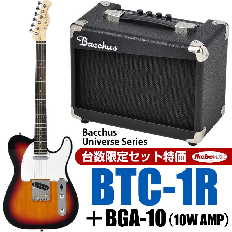 Bacchus BTC-1R (3TS/3トーン・サンバースト)+BGA-10 (10Wミニアンプ) 【台数限定スペシャルセット特価】