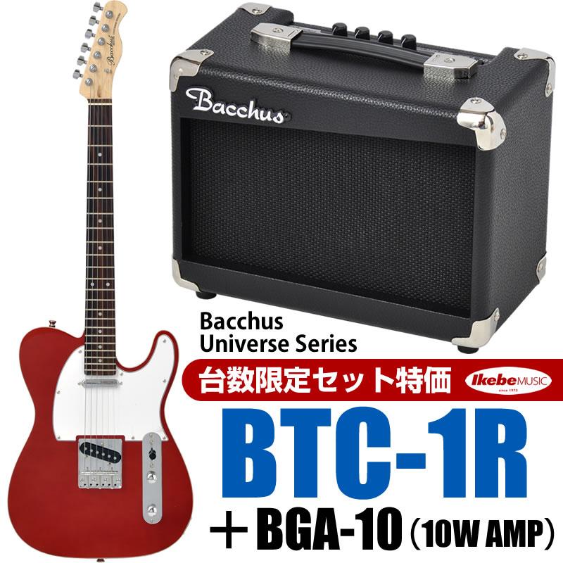 Bacchus BTC-1R (CAR/キャンディ・アップル・レッド)+BGA-10 (10Wミニアンプ) 【台数限定スペシャルセット特価】
