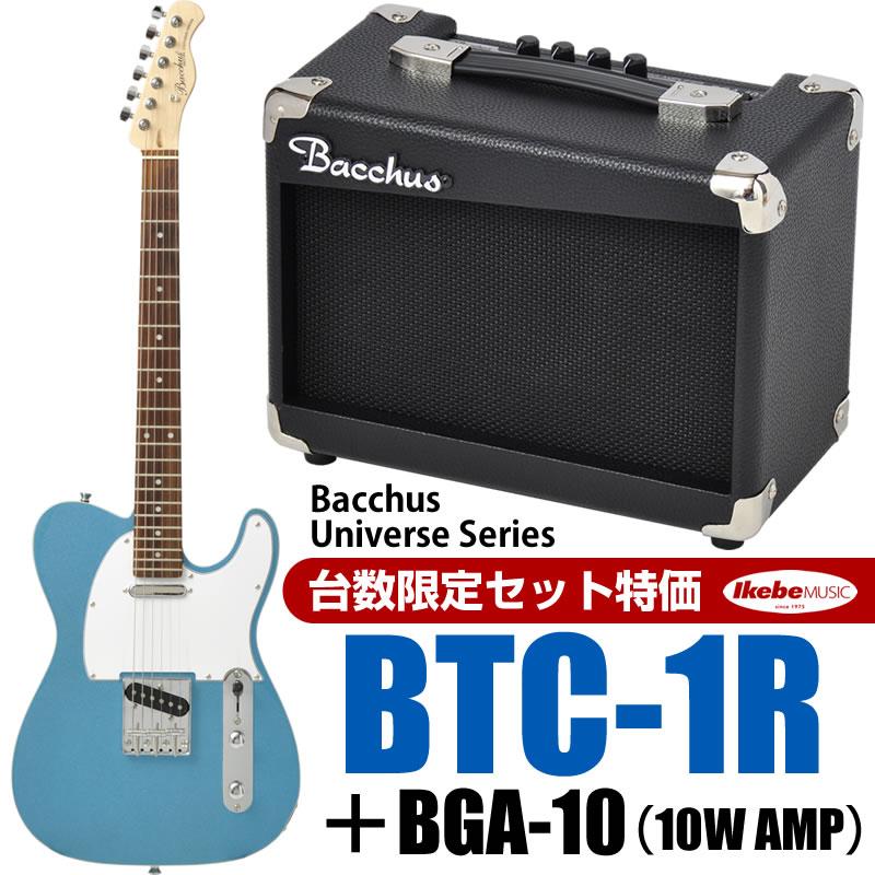 Bacchus BTC-1R (LPB/レイク・プラシッド・ブルー)+BGA-10 (10Wミニアンプ) 【台数限定スペシャルセット特価】
