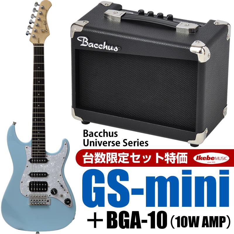 【SALE】 Bacchus UNIVERSE Series GS-Mini [スモールサイズ・エレキギター] UNIVERSE GS-Mini (SOB/ソニック Series・ブルー)+BGA-10 (10Wミニアンプ)【台数限定スペシャルセット特価】, 美野里町:96014da1 --- taxialtax.nl