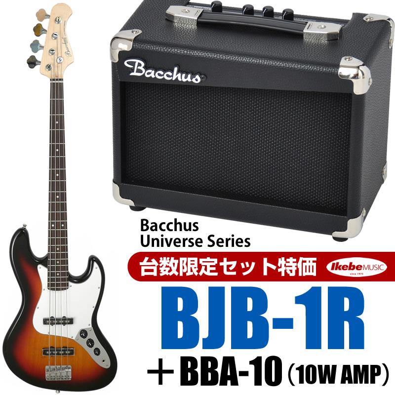 Bacchus UNIVERSE Series BJB-1R (3TS/3トーン・サンバースト)+BBA-10 (10Wミニアンプ) 【台数限定スペシャルセット特価】
