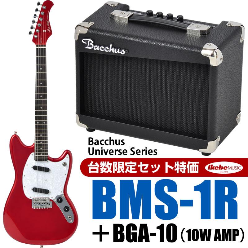 Bacchus BMS-1R (CAR) +BGA-10 (10Wミニアンプ) 【台数限定スペシャルセット特価】
