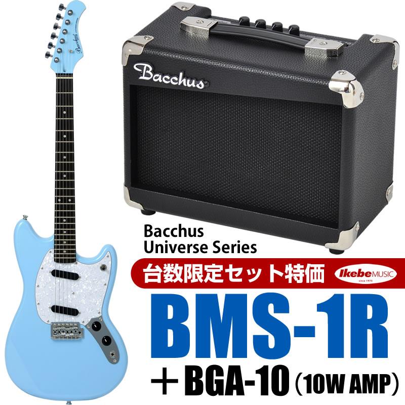 Bacchus BMS-1R (SOB) +BGA-10 (10Wミニアンプ) 【台数限定スペシャルセット特価】