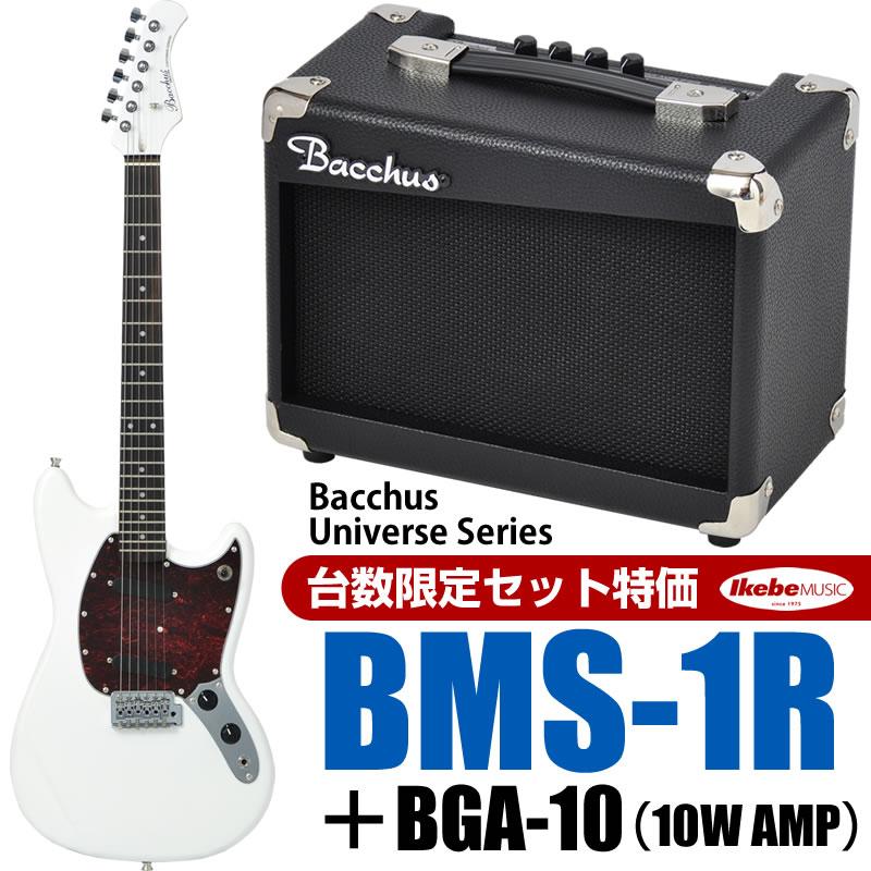Bacchus BMS-1R (SWH) +BGA-10 (10Wミニアンプ) 【台数限定スペシャルセット特価】