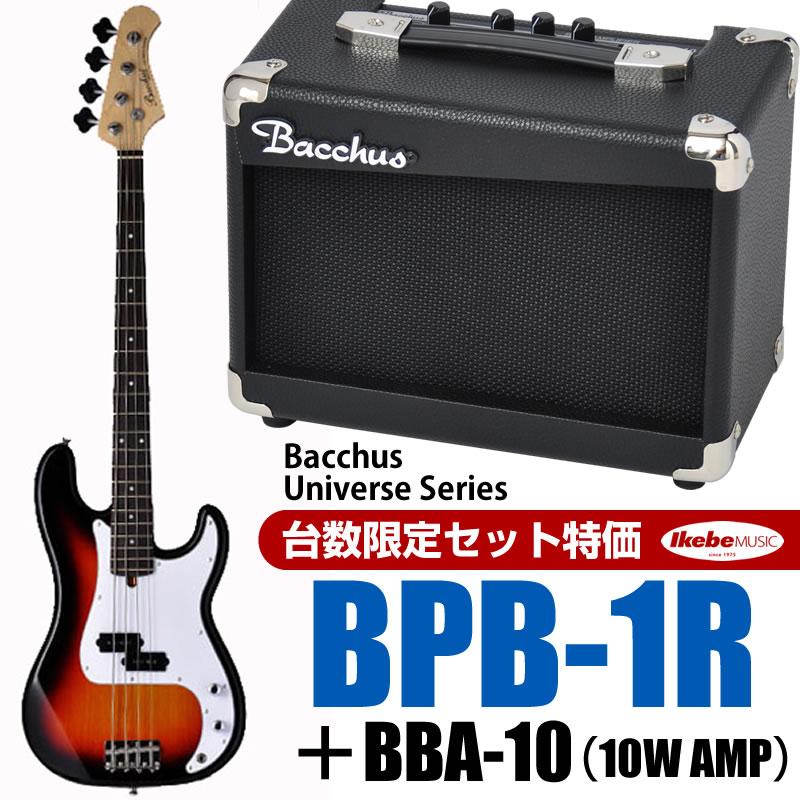 Bacchus UNIVERSE Series BPB-1R (3TS/3トーン・サンバースト)+BBA-10 (10Wミニアンプ) 【台数限定スペシャルセット特価】