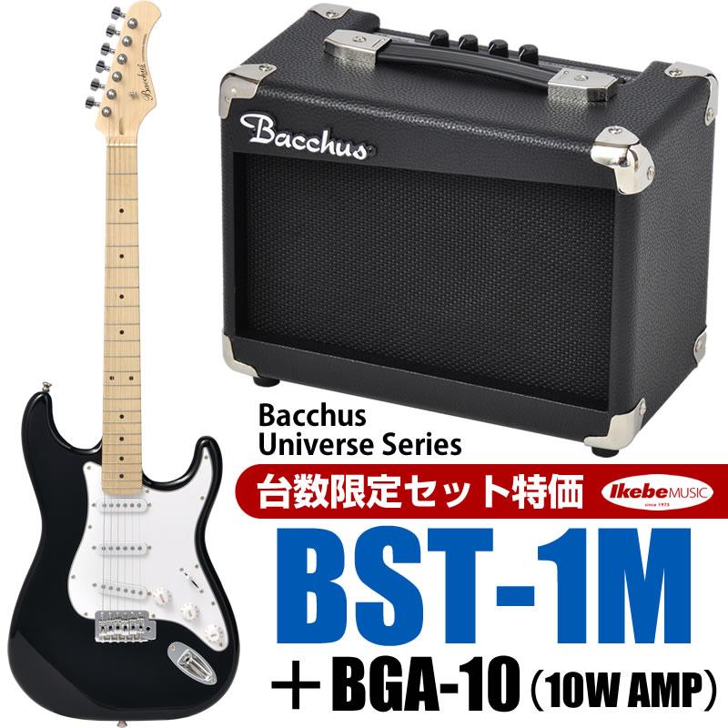 Bacchus BST-1M (BLK/ブラック)+BGA-10 (10Wミニアンプ) 【台数限定スペシャルセット特価】