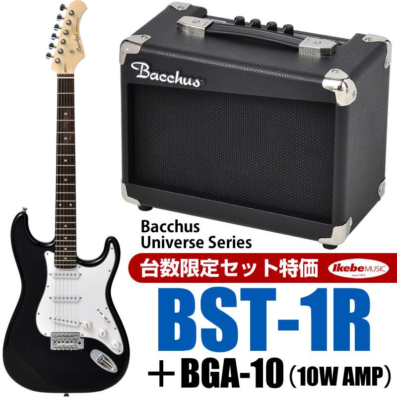 Bacchus BST-1R (BLK/ブラック)+BGA-10 (10Wミニアンプ) 【台数限定スペシャルセット特価】