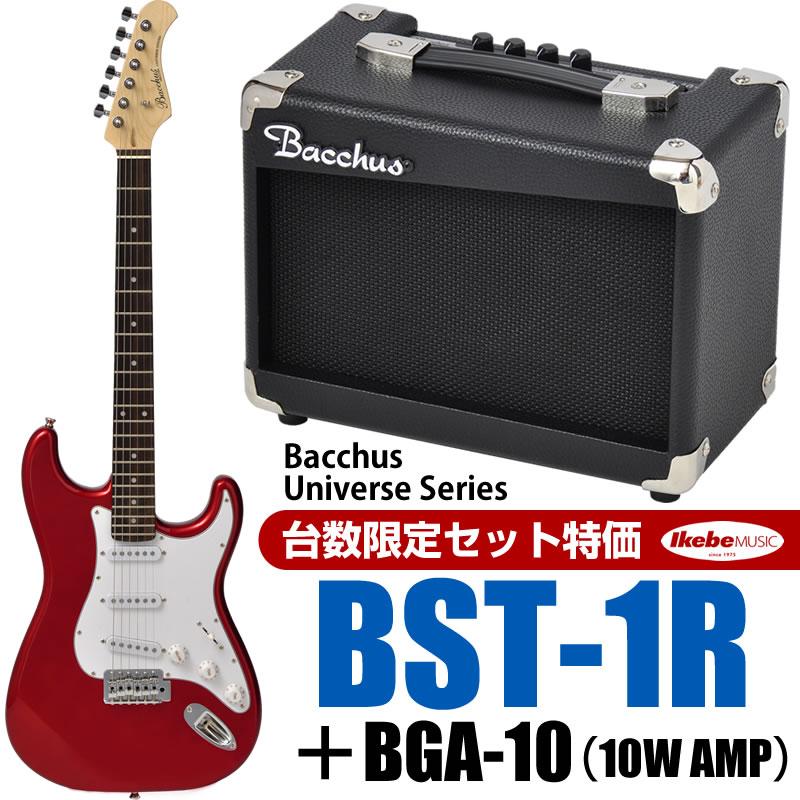 Bacchus BST-1R (CAR/キャンディ・アップル・レッド)+BGA-10 (10Wミニアンプ) 【台数限定スペシャルセット特価】