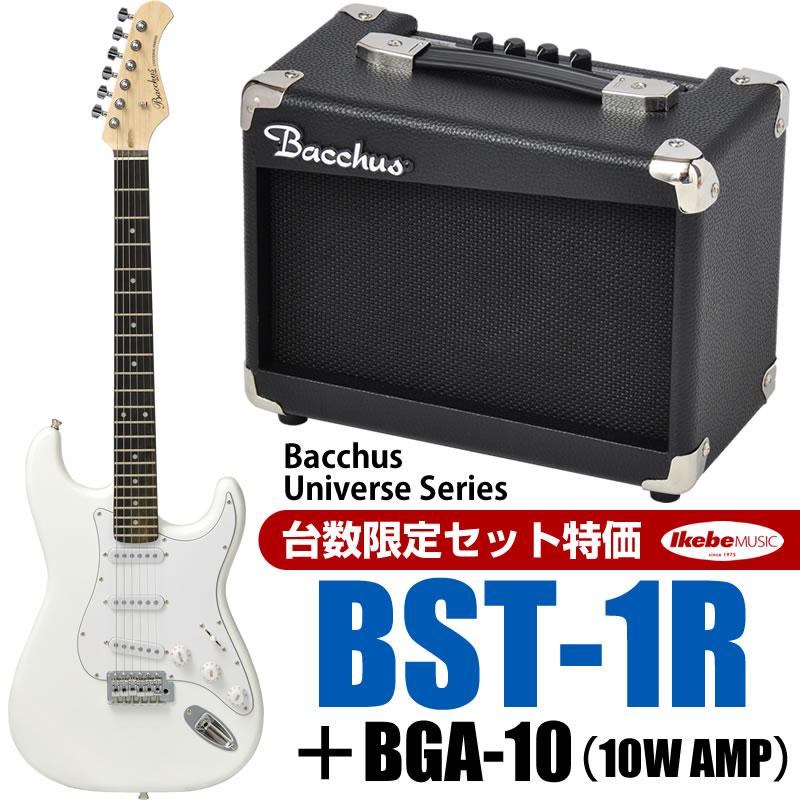 Bacchus BST-1R (SW/スノー・ホワイト)+BGA-10 (10Wミニアンプ) 【台数限定スペシャルセット特価】