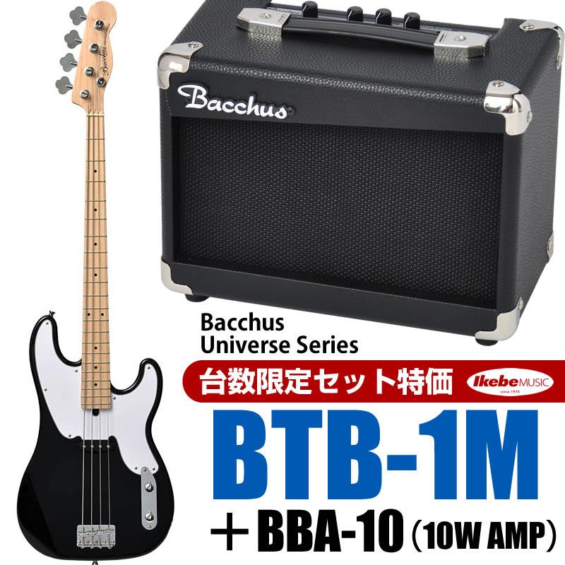 Bacchus UNIVERSE Series BTB-1M (BLK/ブラック)+BBA-10 (10Wミニアンプ) 【台数限定スペシャルセット特価】