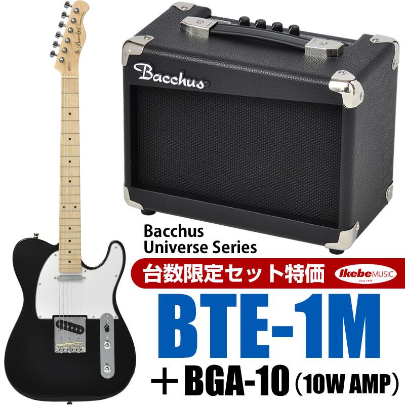 Bacchus BTE-1M (BLK/ブラック)+BGA-10 (10Wミニアンプ) 【台数限定スペシャルセット特価】