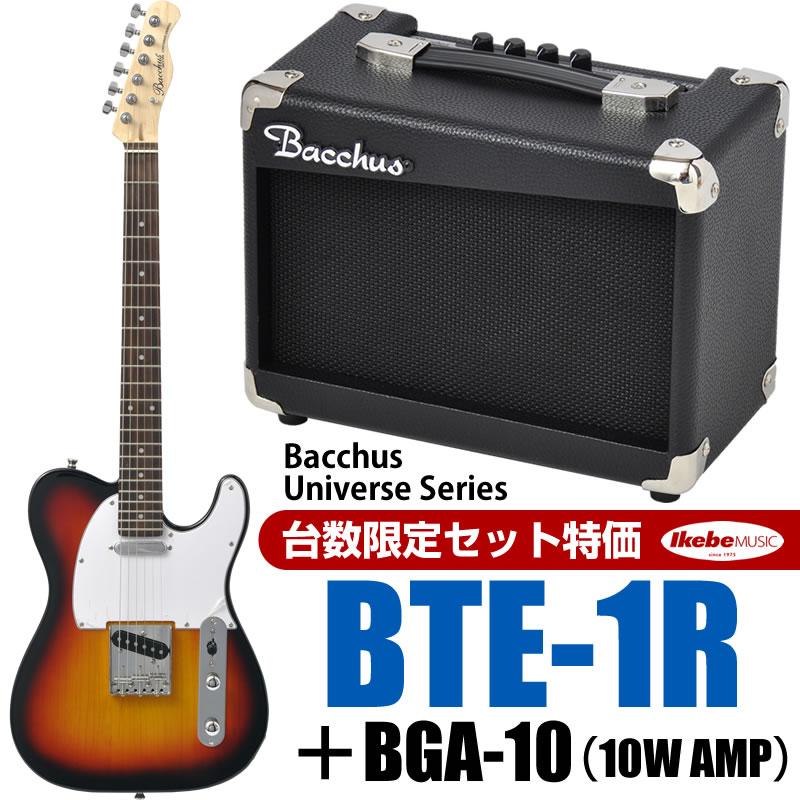 Bacchus BTE-1R (3TS/3トーン・サンバースト)+BGA-10 (10Wミニアンプ) 【台数限定スペシャルセット特価】