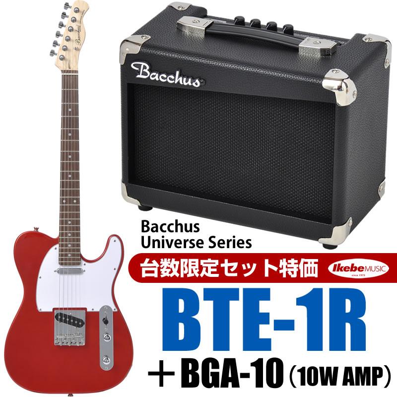 Bacchus BTE-1R (CAR/キャンディ・アップル・レッド)+BGA-10 (10Wミニアンプ) 【台数限定スペシャルセット特価】