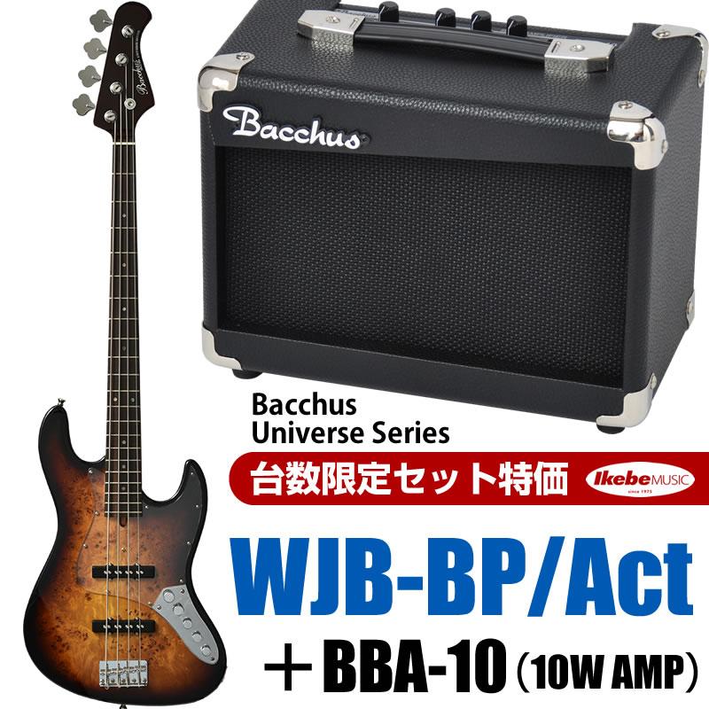 Bacchus UNIVERSE Series WJB-BP/Act (BR-B)+BBA-10 (10Wミニアンプ) 【台数限定スペシャルセット特価】