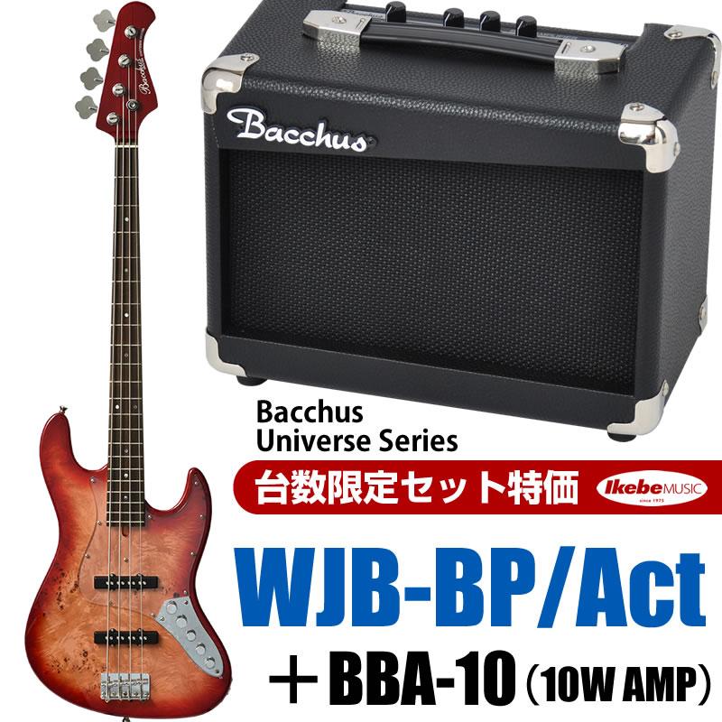 Bacchus UNIVERSE Series WJB-BP/Act (RD-B)+BBA-10 (10Wミニアンプ) 【台数限定スペシャルセット特価】