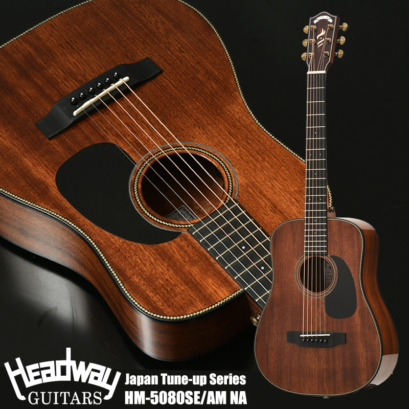 大人女性の HEADWAY Japan Tune-up Japan Series HM-5080SE (NA)/AM (NA) Series [JTシリーズ初のミニギター], アキタOUTLET:d7fce6fc --- fencepanelgrips.co.uk