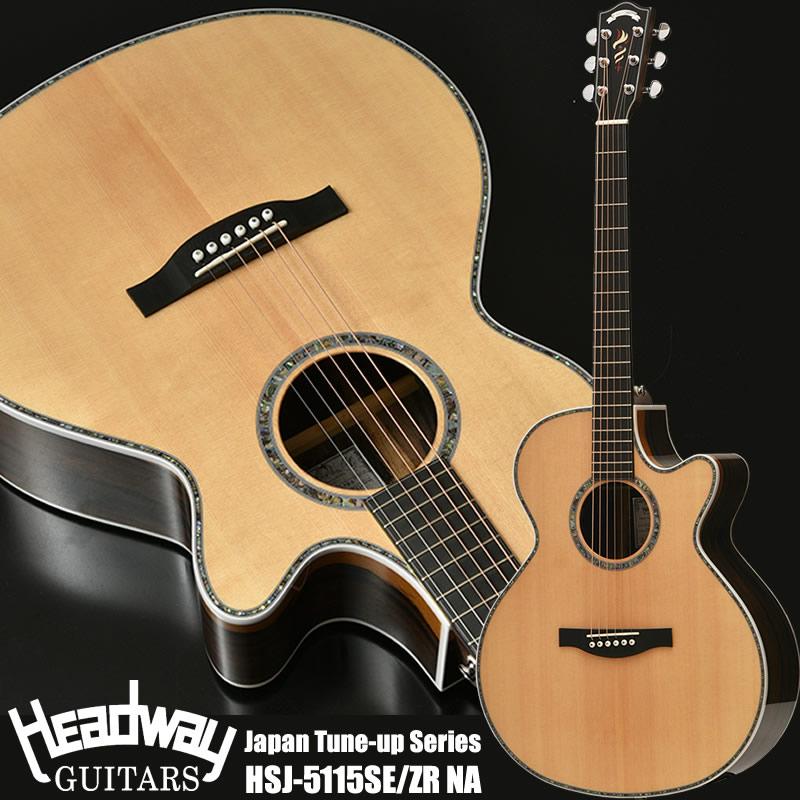 HEADWAY Japan Tune-up Series HSJ-5115SE/ZR (NA)