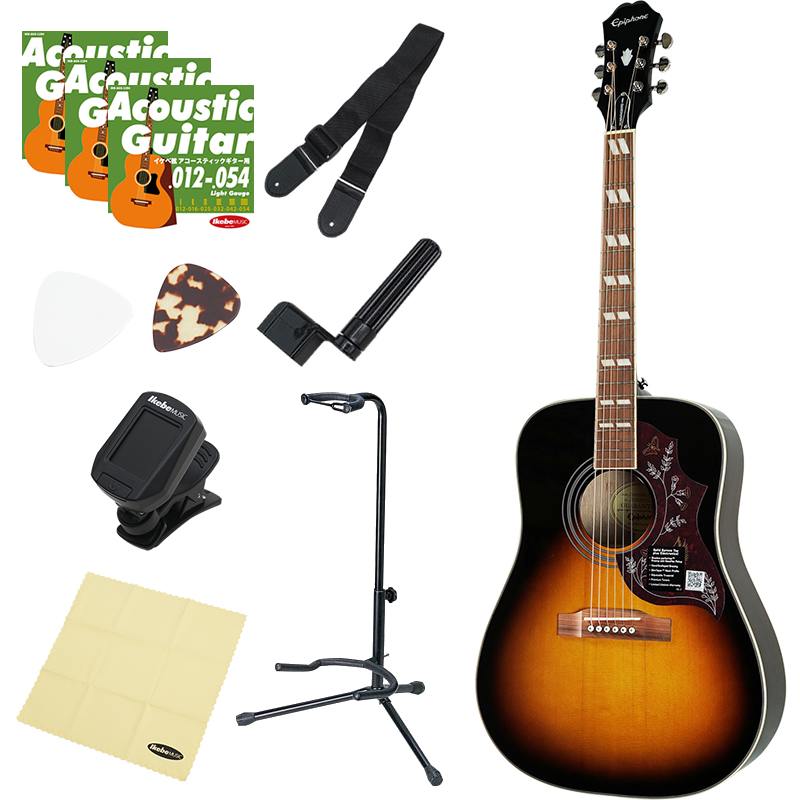 Epiphone by Gibson Limited Gibson Edition Hummingbird PRO (VS) PRO アコギ入門セット Epiphone【数量限定エピフォン・アクセサリーパック・プレゼント】, きもの処えりよし:7f8ee729 --- officewill.xsrv.jp