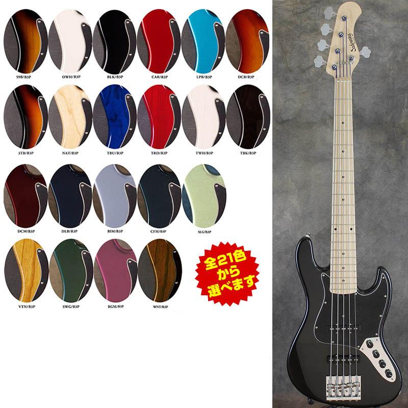 Sadowsky Guitars Metroline Series MV5 SlapMaster 【受注生産品】