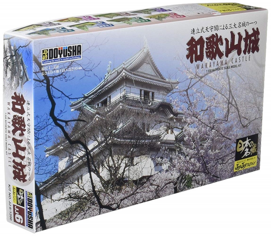 【セール品】プラモデル 1/550 JJ6 和歌山城