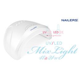 ビューティーネイラー UV/LED Mix Light 48&24w