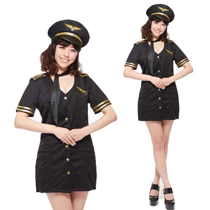コスチューム「Mile High Captain」Ladies'(レディース) Rubie's(ルービーズ) 正規品