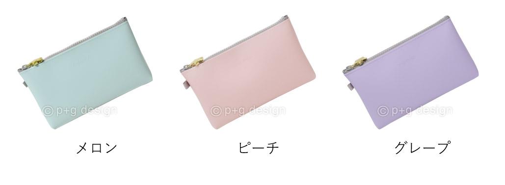 シリコン ポーチ かわいい ペンポーチ 超激得SALE 新色追加して再販 ピージーデザイン NUU Fuwari